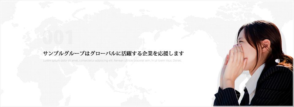 稼げる税理士本郷孔洋理事長の経営指導ノートを大公開!